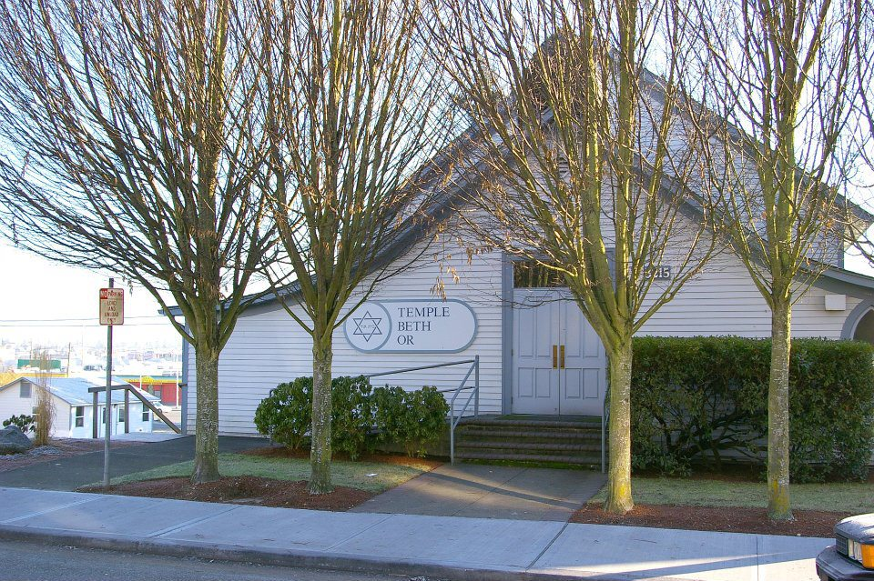 Temple Beth Or Library